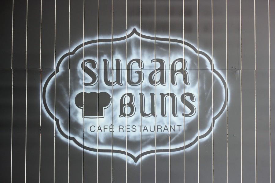 Sugar Buns BakeryCafé
